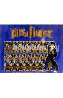Гарри Поттер. Магический глаз. Синий альбом