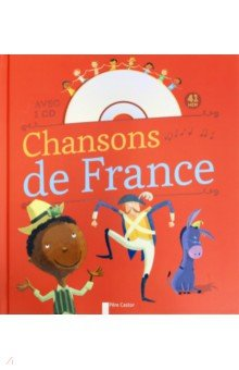 Chansons de France (+С D)