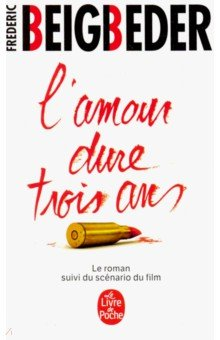 Amour dure trois ans NEd