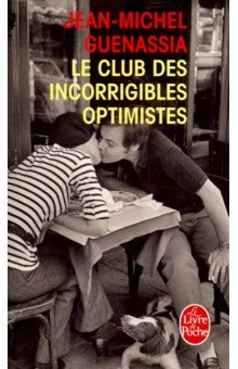 Club des incorrigibles optimistes