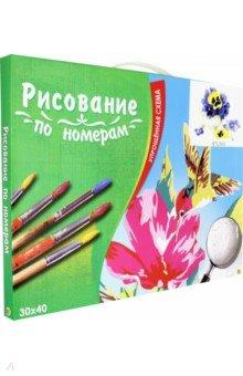 """Холст для рисования по номерам """"Фиолетовые и желтые цветы"""" (30 х 40 см) (KTL500)"""