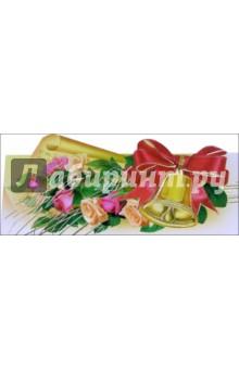 101297-3/Выпускнику/открытка-вырубка двойная