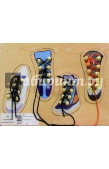 Развивающая деревянная игра 4 ботинка (D93)Шнуровки из дерева<br>Развивающая деревянная игра-шнуровка.<br>Для детей от 3-х лет и старше. <br>Сделано в Китае.<br>