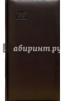 Телефонная книга 2102 (бордовая, мал, телефон)