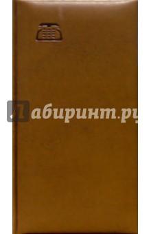 Телефонная книга 2100 (коричневый, мал, телефон)