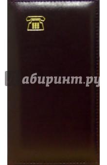 Телефонная книга 2104 (бордовая, телефон)