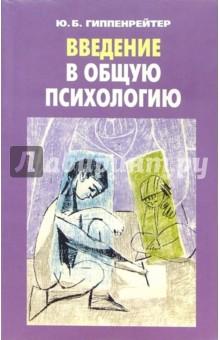 Алиса в стране чудес детская сказка читать