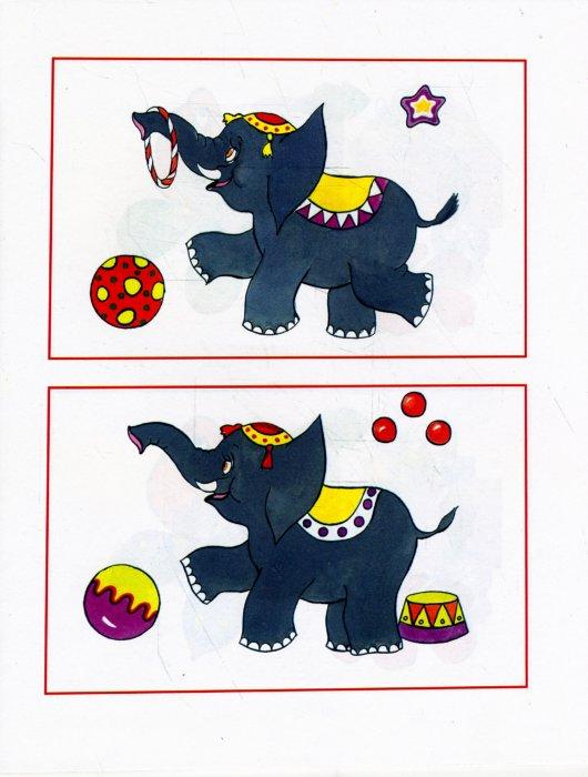 Иллюстрация 1 из 12 для Найди отличия. 4-5 лет - Ольга Земцова | Лабиринт - книги. Источник: Лабиринт