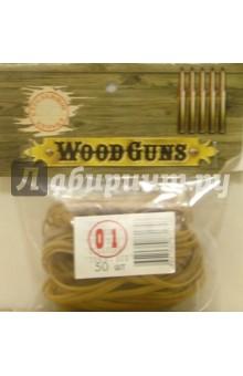 Кольцо резиновое малое для стрельбы (50 штук в упаковке)