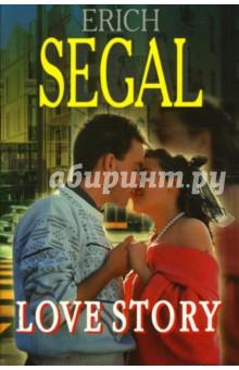 Segal Erich Love story