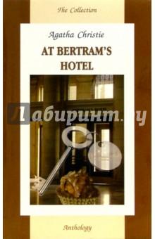 At Bertram's HotelХудожественная литература на англ. языке<br>Действие романа В отеле Бертрам (1965) развивается в Лондоне, куда на каникулы приезжает мисс Марпл. Пожилая дама находит там то, что всегда искала, - традиционную атмосферу далекого детства и безупречное обслуживание, при этом она безошибочно чувствует скрытую под этой прекрасной декорацией смертельную опасность... <br>Издание на английском языке.<br>