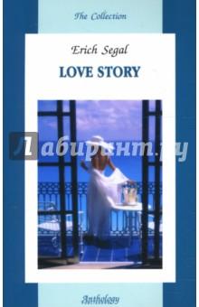 Эрик Сегал - История любви / Love Story (на английском языке) обложка книги