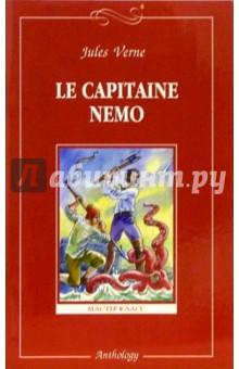 Le capitaine Nemo