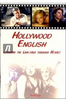 Hollywood English: Learning the Language through Movies