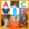 ABC. Russian Art from The State Tretyakov Gallery