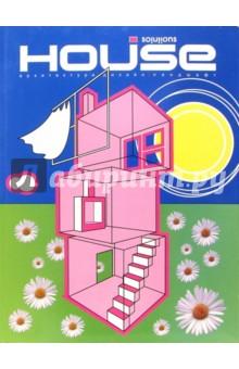 House Solutions: Периодическое издание. Архитектура, дизайн, ландшафт. Выпуск 1, 2005