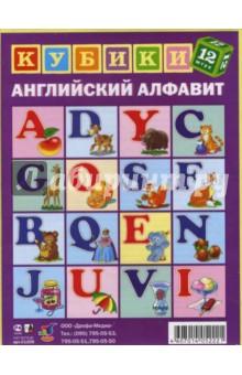 Кубики логические, Все для детей - Страница 2 - Bookshop