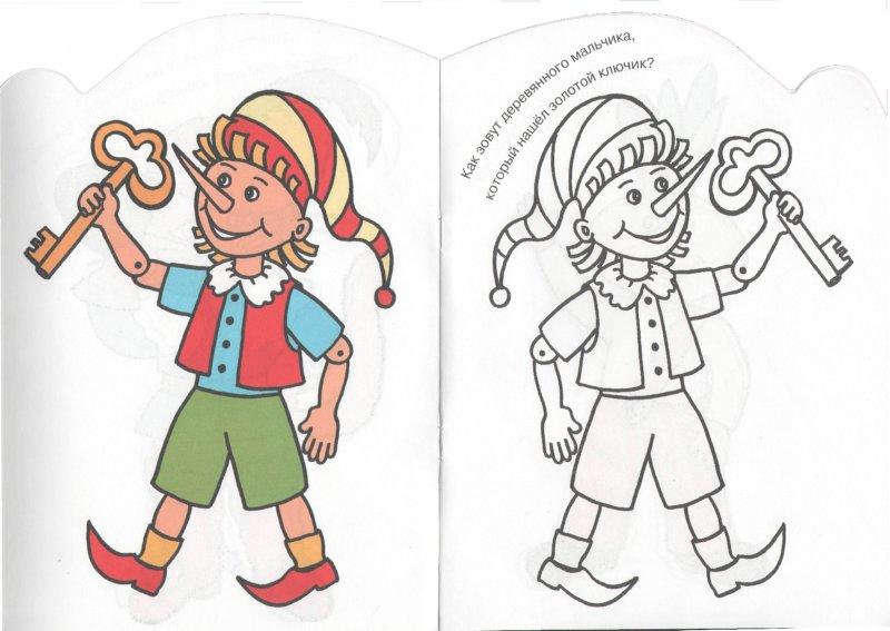 красная шапочка персонажи в картинках