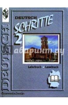 Гдз Немецкий язык 9 Класс Бим Учебник 2003