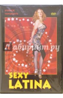 Sexy Latina (DVD)Танцы и хореография<br>Sexy Latina - очень популярный сольный вариант клубной латины. Он представляет собой смесь латиноамериканских танцев сальсы, мамбы и кумбии. Ни один мужчина не сможет устоять перед этим зажигательным танцем, с характерными страстными движениями бедрами и руками, виртуозными вращениями и изящными наклонами!!!<br>Социальный танец - это танец не для чемпионов и профессионалов, а для всех нас. Попробуйте начать с нами, и Вы убедитесь, что танцевать очень приятно, легко и весело! <br>Продолжительность: 52 мин.<br>DVD-5.<br>Код региона: 0.<br>Меню: русский.<br>Звук: Surround 3.0 русский.<br>