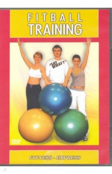 Fitball Training (DVD)