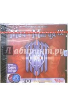 Меч и Магия IX (русская версия)