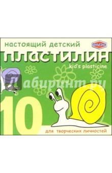 Пластилин 10 цветов, 200 грамм со стеком