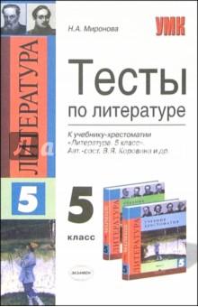 решебник аракин 1 курс 2002 скачать без регистрация