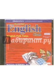 English Folk Tales. MP3 2in1 (CD-ROM)