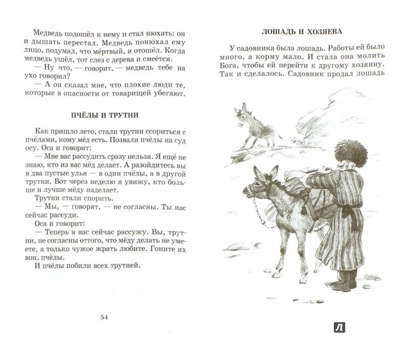 Читать книги фэнтези любовные романы про магические академии