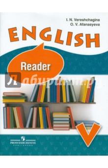 Английский язык. 5 класс. Книга для чтенияАнглийский язык (5-9 классы)<br>Книга для чтения является составной частью учебно-методического комплекта по английскому языку для 5 класса школ с углубленным изучением английского языка.<br>Материал книги для чтения соотнесен с соответствующими уроками учебника.<br>3-е издание.<br>