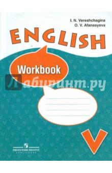 Учебники Английского языка для Дошкольников