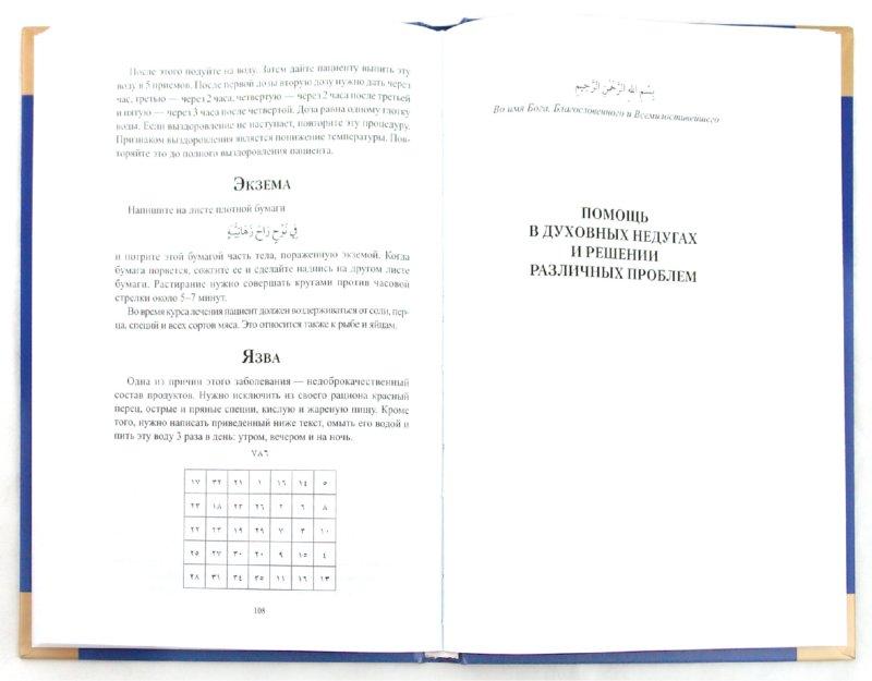 Кармен инструкция по применения берлин хеми