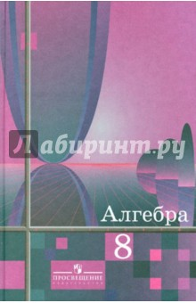 Решебник по русскому 9 Класс Еремеева 2015 - картинка 1