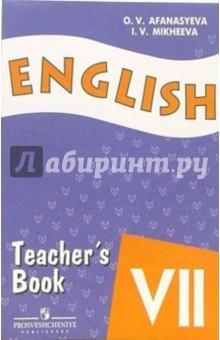 Гдз от Путина 6 Класс Английский язык Reader Афанасьева