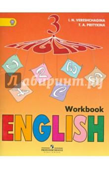Английский язык. 3 класс. Рабочая тетрадь для школ с углубленным изучением языка. ФГОСАнглийский язык. 3 класс<br>Рабочая тетрадь является составным компонентом УМК Английский язык для 3 класса и, так же как и учебник, имеет поурочную структуру и предназначена для тренировки и практики учащихся в употреблении материала, представленного в учебнике.<br>Задания рабочей тетради направлены на формирование орфографических, грамматических и лексических навыков иноязычной речи, а также на развитие умений письменной речи.<br>Дополнительные материалы размещены в электронном каталоге на сайте издательства Просвещение.<br>5-е издание.<br>