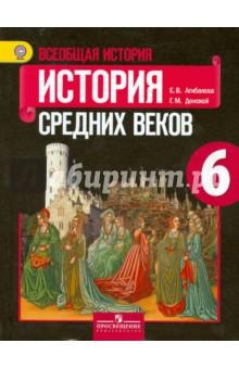 Сумерки 1 читать русский