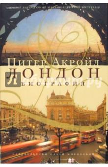 http://img1.labirint.ru/books/86695/big.jpg