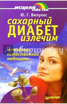http://img1.labirint.ru/books/86938/big.jpg