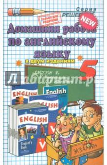 Книга по русскому языку 6 класс читать онлайн ладыженская