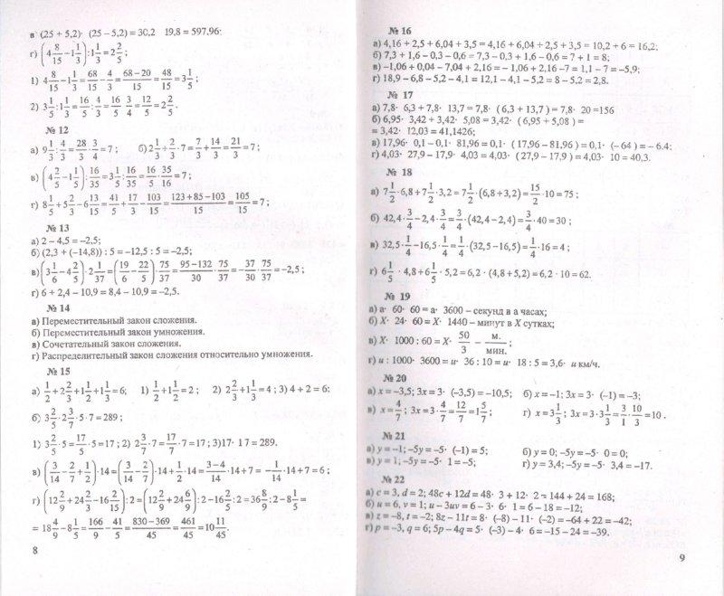 решебник самостоятельные работы по алгебре 9 класс александрова скачать