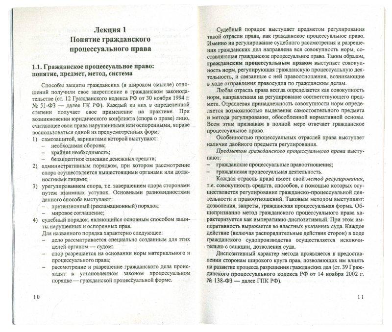 """"""",""""www.xxlbook.ru"""