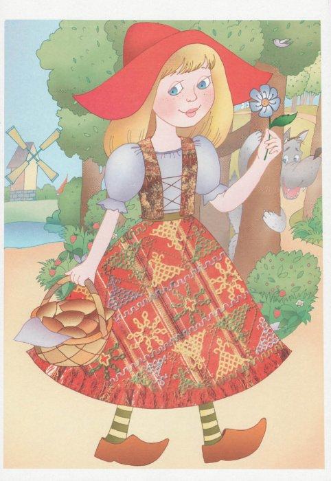Иллюстрация 1 из 16 для Сказочные герои | Лабиринт - книги. Источник: Лабиринт