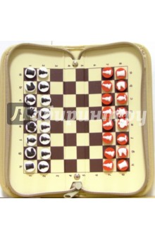 Шахматы магнитные дорожные (в пенале)