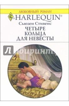 Любовный роман про шейхов беседа в
