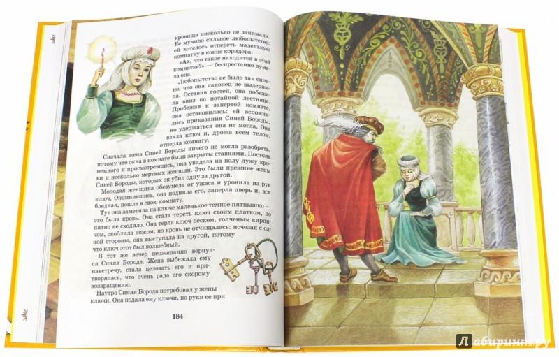 Иллюстрация 1 из 105 для Большая книга сказок - Гримм, Перро, Гауф, Андерсен | Лабиринт - книги. Источник: Лабиринт