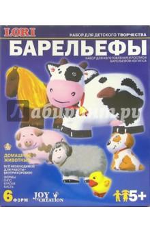 Барельеф: Домашние животные