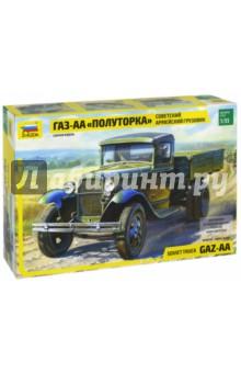"Армейский грузовик ""Полуторка"" ГАЗ-АА (3602)"