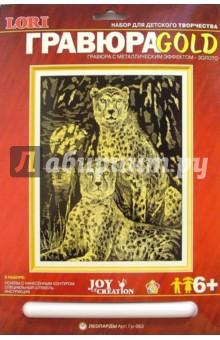 Большие кошки: Леопарды