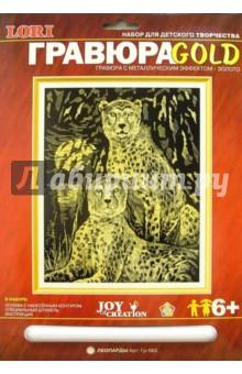 Большие кошки: Тигры